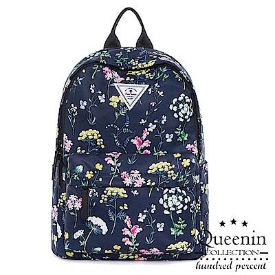 DF Queenin日韓 - 學院休閒風減負透氣耐磨印花雙肩後背包-共2色