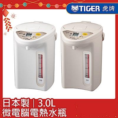 (日本製) TIGER 虎牌3.0L微電腦電熱水瓶(PDR-S30R)_e
