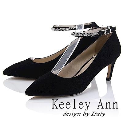 Keeley Ann 雅緻低調~率性金屬腳踝釦全真皮尖頭跟鞋(黑色-Ann)