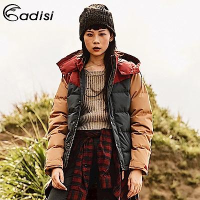 ADISI 女urban撥水羽絨可拆帽保暖外套AJ1821049【丈青/岩層紅】