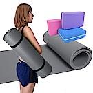 Leader X NBR防滑瑜珈墊10mm+瑜珈磚 買就贈運動頭帶