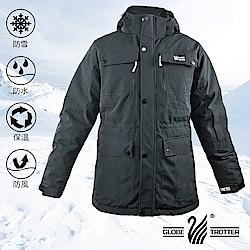 【遊遍天下】GLOBETEX男款極暖防水防風90%羽絨外套GJ23021深灰