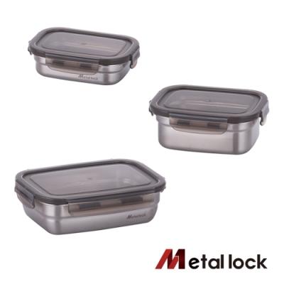 韓國Metal lock 方形不鏽鋼保鮮盒3入組(320ml+520ml+680ml)