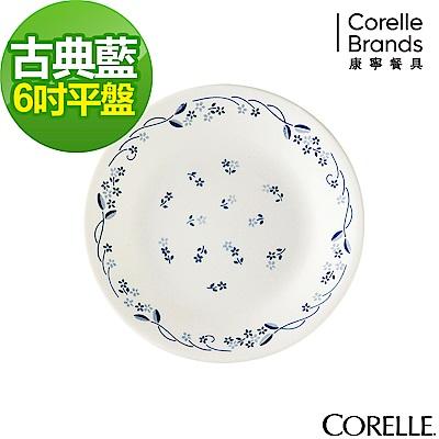 CORELLE康寧 古典藍6吋平盤