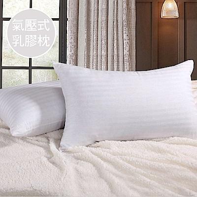 澳洲Simple Living 氣壓式微米顆粒透氣乳膠枕-二入(45x70cm)