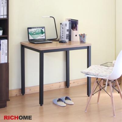 【RICHOME】克拉克8060工作桌80x60x74