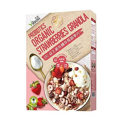 米森Vilson BC益生菌有機草莓脆麥片(300g/盒)