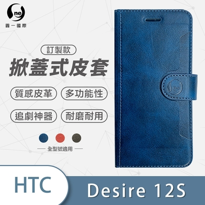 O-one HTC Desire 12s 高質感皮革可立式掀蓋手機皮套 手機殼