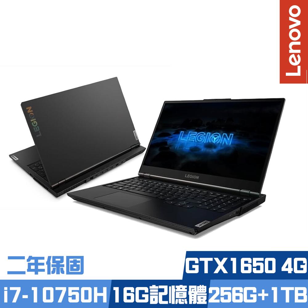 Lenovo Legion 5i 15.6吋電競筆電 (i7-10750H/GTX1650 4G獨顯/16G/256G PCIe SSD+1TB/Legion/120Hz/二年保固)