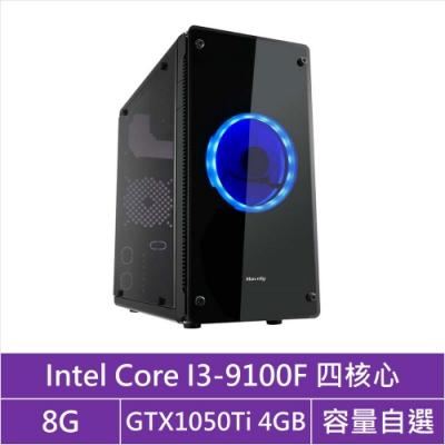 華碩H310平台[鋼彈弩兵]i3四核GTX1050Ti獨顯電腦