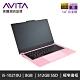 AVITA LIBER V 14吋筆電-公主粉(i5-10210U/8G/512G SSD/win10/NS14A8TWF561-BP) product thumbnail 1