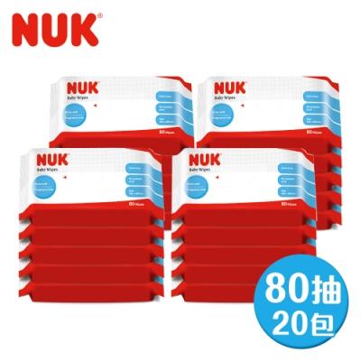 [時時樂限定] NUK-濕紙巾80抽-20包 (箱購)  再贈好禮