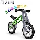 FirstBIKE德國高品質設計 STREET街頭版兒童滑步車/學步車-青蘋果