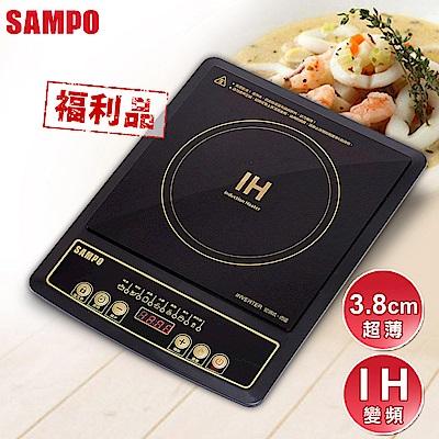 【超值限量展示品】SAMPO聲寶 電磁爐(KM-SH 12 T)