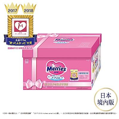 妙而舒 金緻柔點透氣紙尿褲 新生餽贈禮 NB40片+S54片/箱