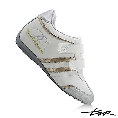 【T2R】摩登隱形氣墊增高鞋 白 ↑7cm