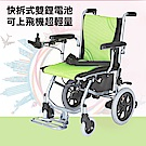Suniwin 尚耘國際出國代步神器 折疊攜帶快拆雙鋰電池可上飛機電動輪椅 W330/老人