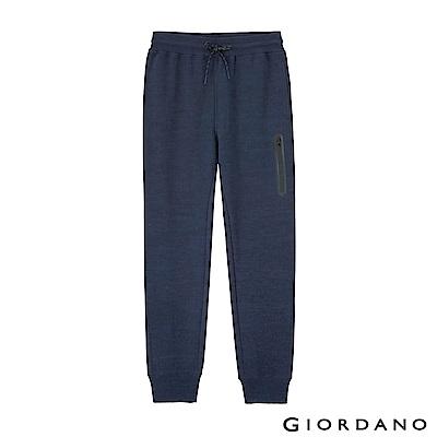 GIORDANO 男裝G-MOTION系列搖粒絨抽繩鬆緊休閒束口褲-21 雪花仿段藍