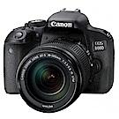 Canon 800D 18-135mm STM (公司貨)