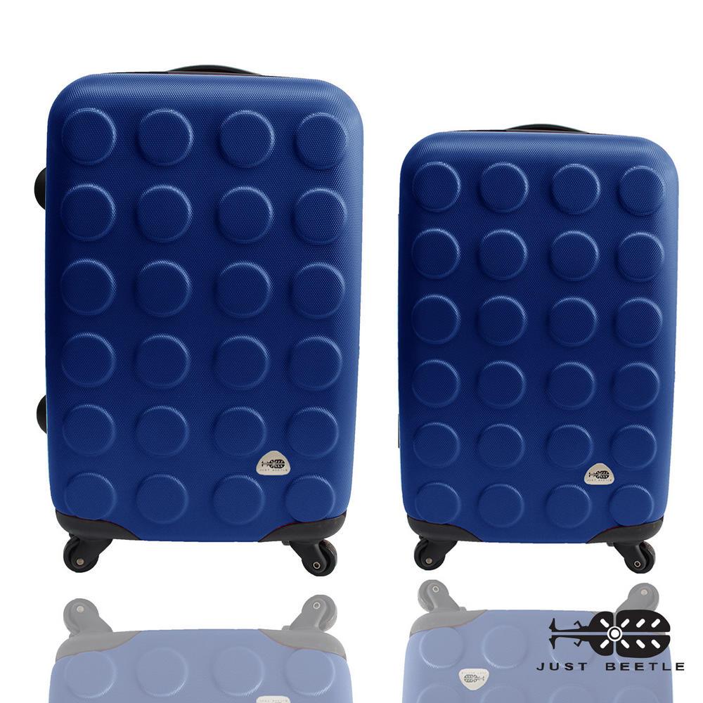 Just Beetle 積木系列經典兩件組24吋+20吋輕硬殼旅行箱行李箱-深藍