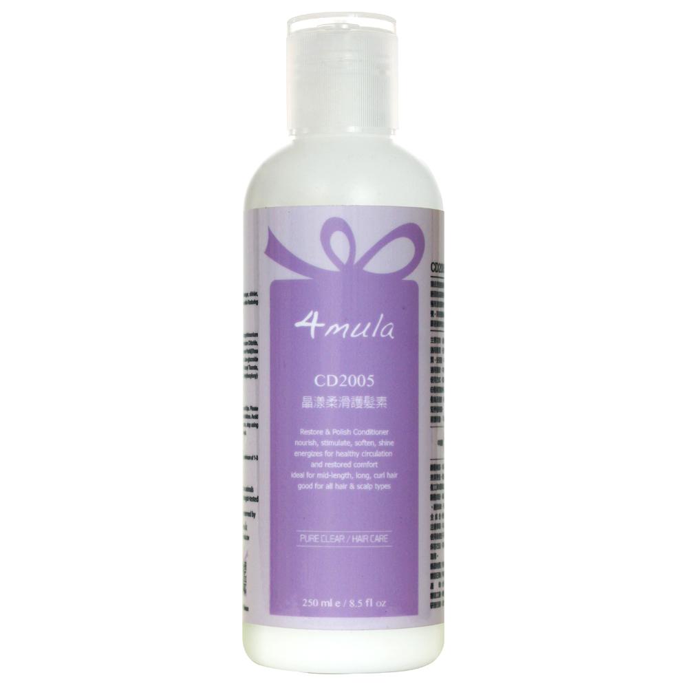 4mula 膚慕蕾 髮絲潔淨系列 晶漾柔滑護髮素 (250ml)