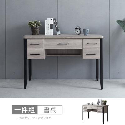 時尚屋 凱爾4尺書桌 寬120.5x深54.5x高80公分
