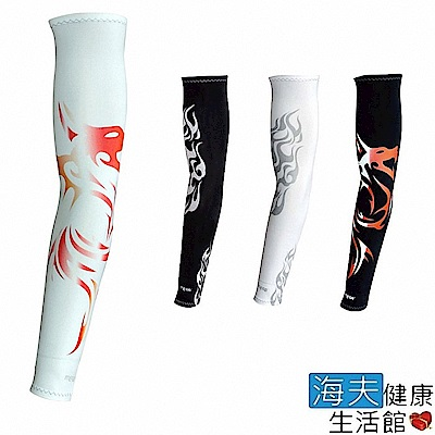 海夫 MEGA COOUV 特色 袖套 (UV-M503/4)