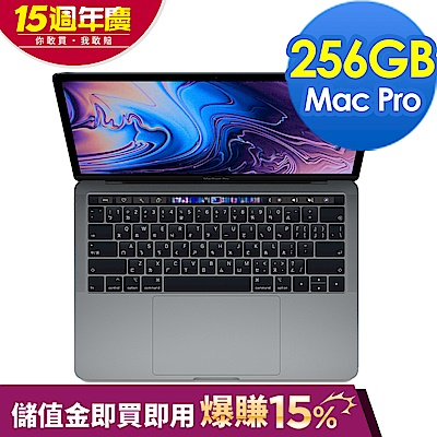 Apple MacBook Pro 第八代13吋/i5 2.3GHz/8G/256G