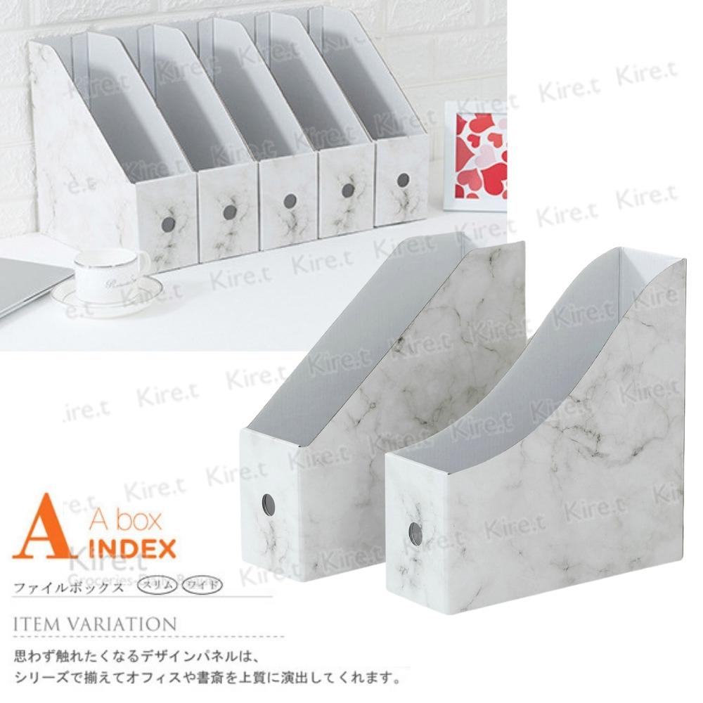 加厚雜誌架-質感大理石紋DIY桌面收納-超值3入紙質收納盒檔案文件夾 kiret