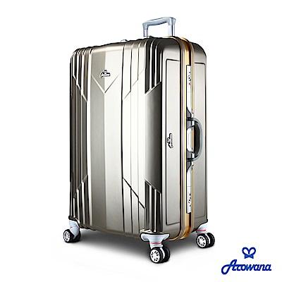 Arowana 頂級風華29吋PC鏡面鋁框旅行箱/行李箱 (閃耀金)