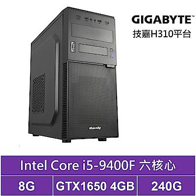 技嘉H310平台[魔燄忍者]i5六核GTX1650獨顯電玩機