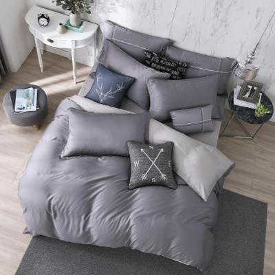 OLIVIA  玩色主義 灰 加大雙人床包被套四件組 300織膠原蛋白天絲 台灣製