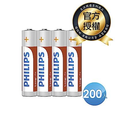 PHILIPS飛利浦  4 號AAA碳鋅電池  200 顆