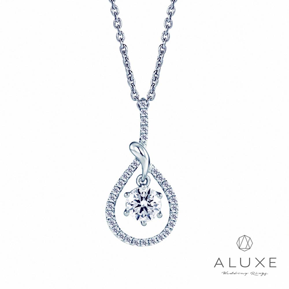 ALUXE亞立詩 Venus系列0.30克拉鑽石項鍊