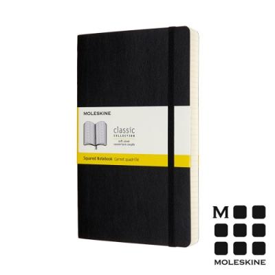 MOLESKINE 經典軟皮筆記本(L型)加量型-方格黑