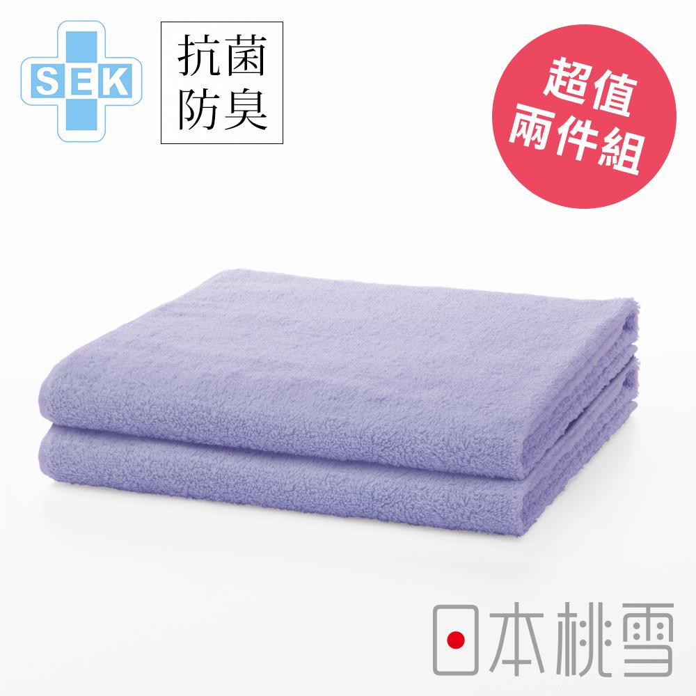 日本桃雪 SEK抗菌防臭運動大毛巾超值兩件組(紫丁香)