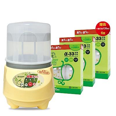 優生 負離子奶瓶烘乾消毒鍋-送史努比耐熱玻璃奶瓶(一般口徑/120MLX6小支)