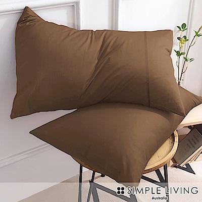 澳洲Simple Living 300織台灣製純棉美式信封枕套-二入(復古咖)