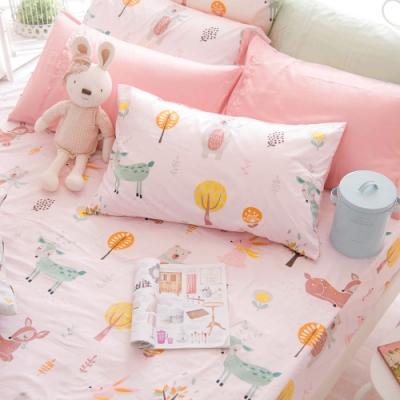 OLIVIA  小森林 粉 標準雙人床包美式枕套三件組 300織精梳純棉 台灣製