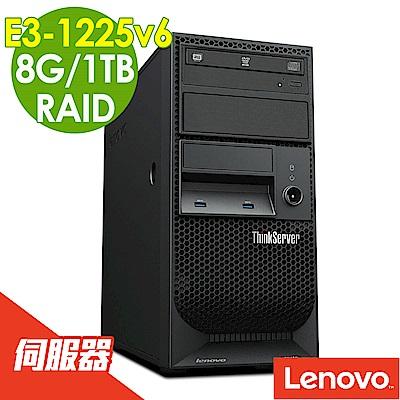 Lenovo TS150 E3-1225v6/8G/1TB/RAID
