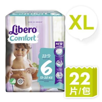 Libero麗貝樂 黏貼式嬰兒紙尿褲/尿布 6號/XL (22片) /包購