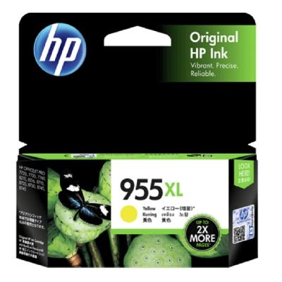 HP L0S69AA 原廠黃色高容量墨水匣 NO:955XL