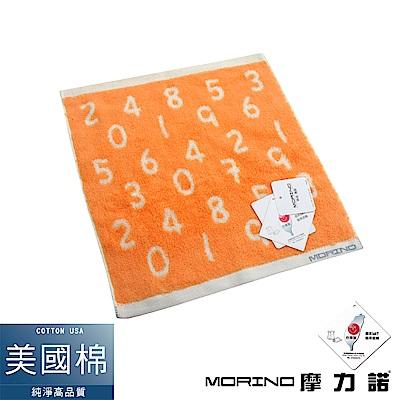 MORINO摩力諾 美國棉魔幻數字緹花方巾/手帕-熱帶橙