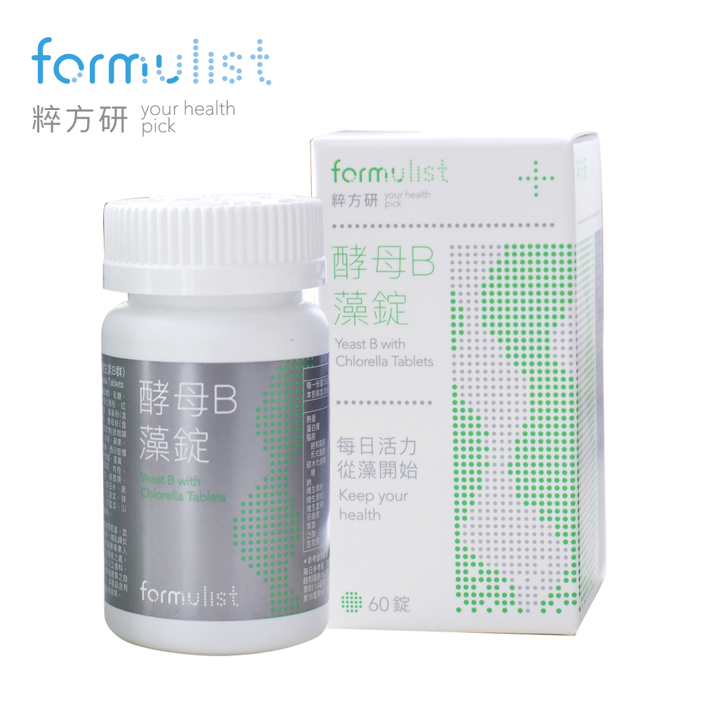 粹方研酵母B藻錠 Yeast B with Chlorella