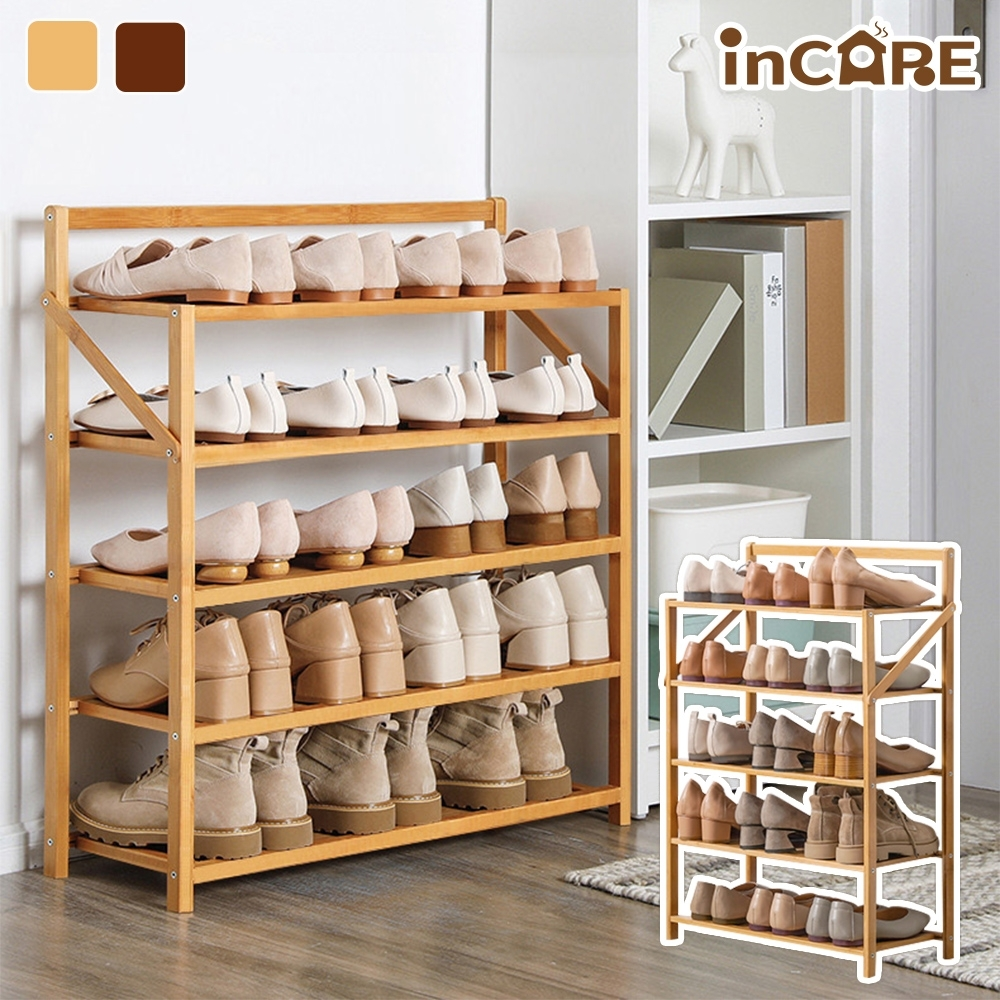 【Incare】一秒開闔摺疊免安裝楠竹五層鞋架(50X75X23.8cm/兩色可選)