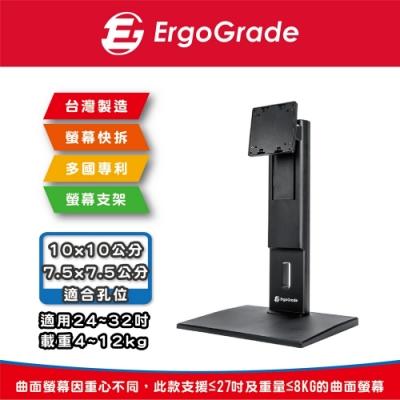 ErgoGrade 大載重旋轉升降螢幕支架(EGHA77QL黑色)/電腦螢幕支架/桌上型/立桌式