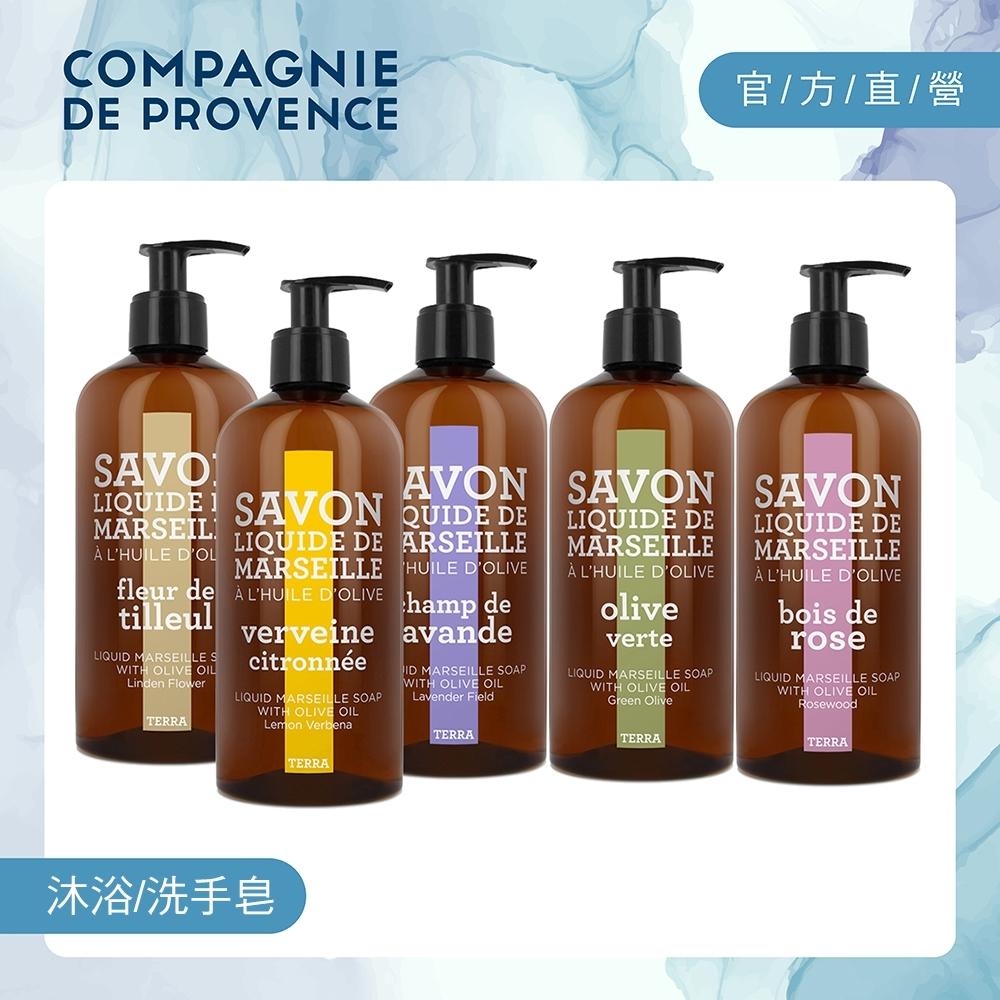 防疫必備★CDP 洗手/肌膚清潔-大地系列 馬賽液態皂500ml(任選)