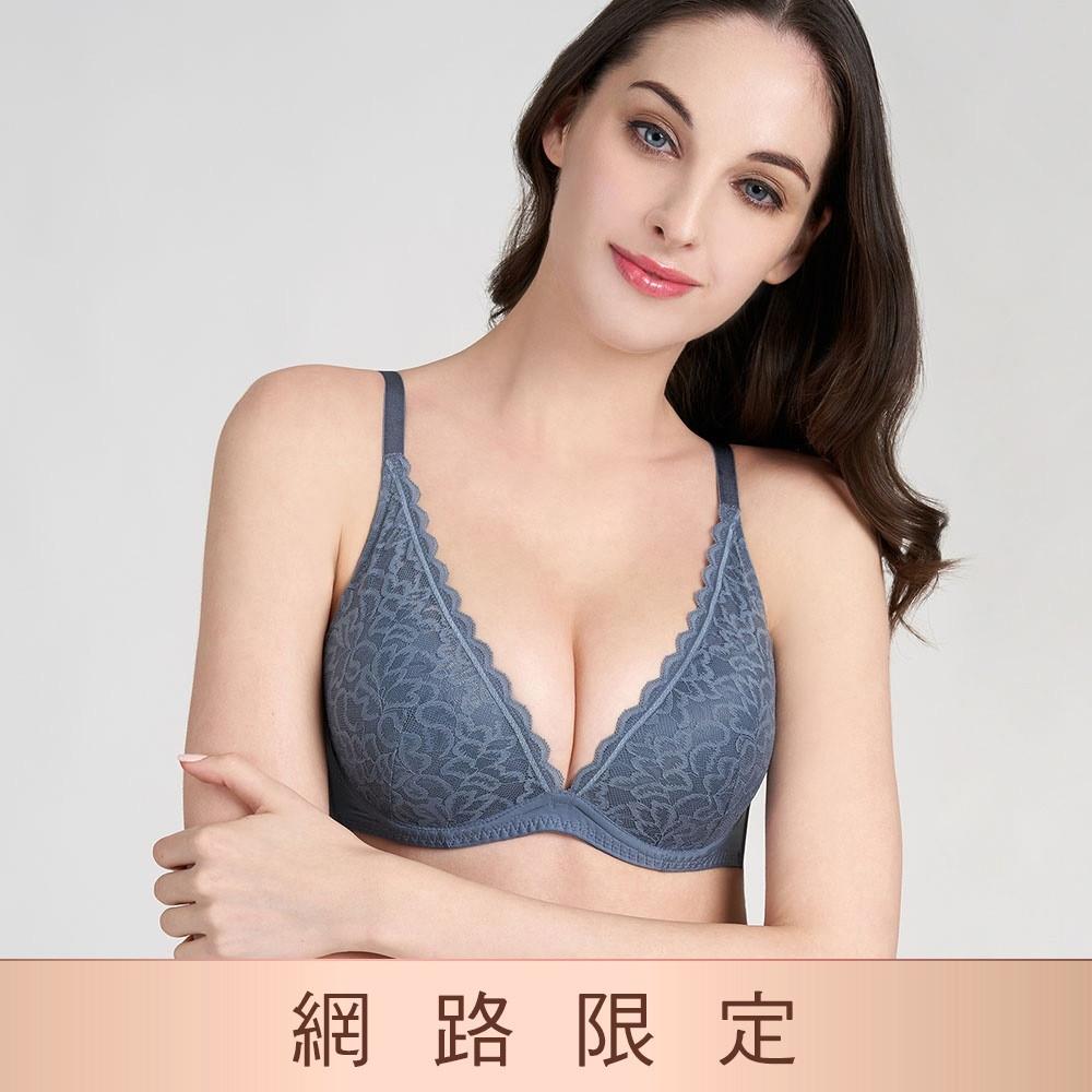 黛安芬-時尚嚴選系列 低V托高集中 B-C罩杯內衣 知性灰