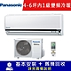 Panasonic國際牌 4-6坪 1級變頻冷暖冷氣 CS-K40FA2/CU-K40FHA2 K系列 product thumbnail 1