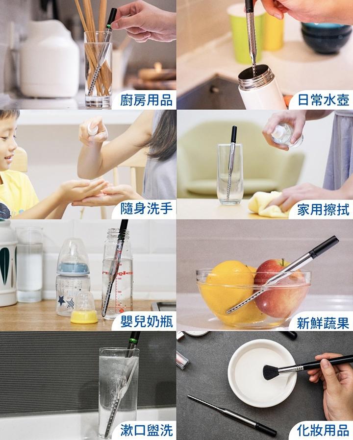 廚房用品,日常水壺,隨身洗手,家用擦拭,嬰兒奶瓶,新鮮蔬果,漱口盟洗,化妝用品。